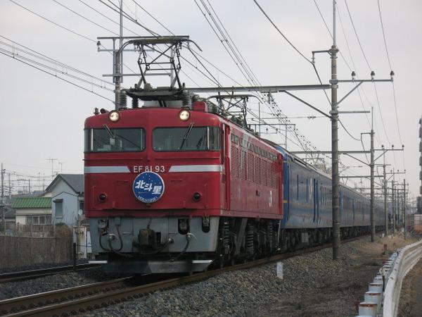 Ef8193