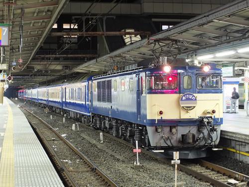 Dscf4804