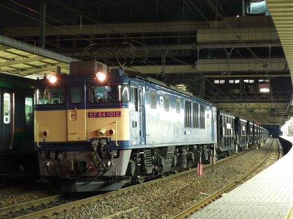 Dscf5654_2