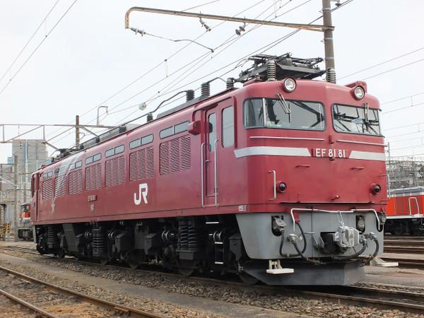 Dscf7317