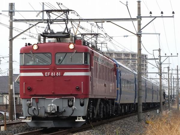 Dscf7892