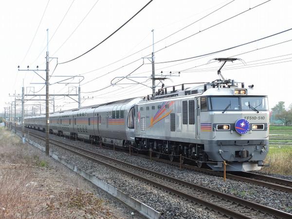 Ef510510
