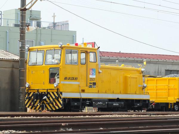 Dscf9189