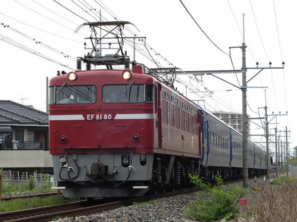 Ef81_80