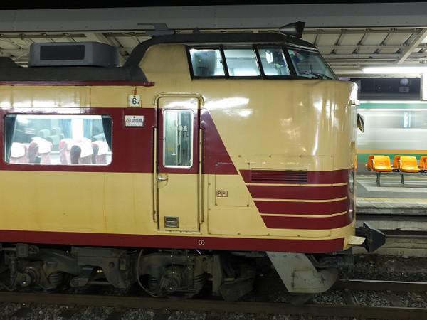 Dscf5194