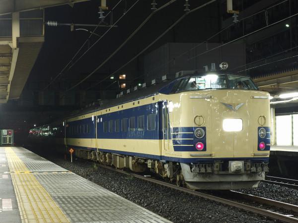 Dscf1206