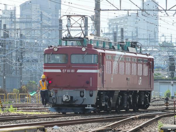 Dscf1904