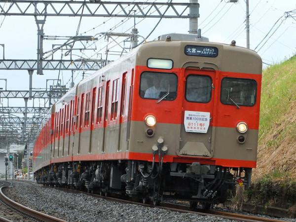 Dscf4079