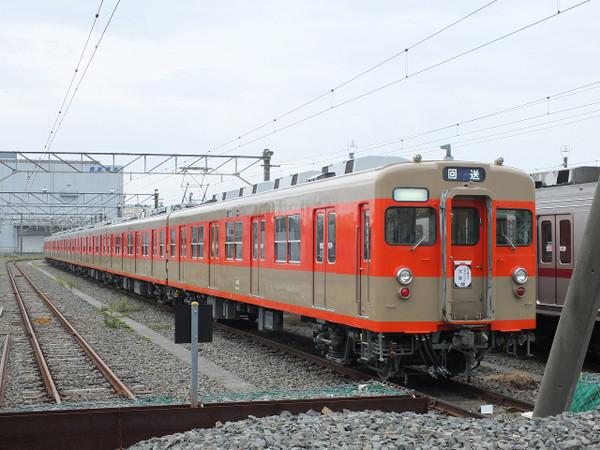 Dscf6170