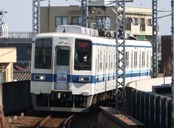 Dscf7055