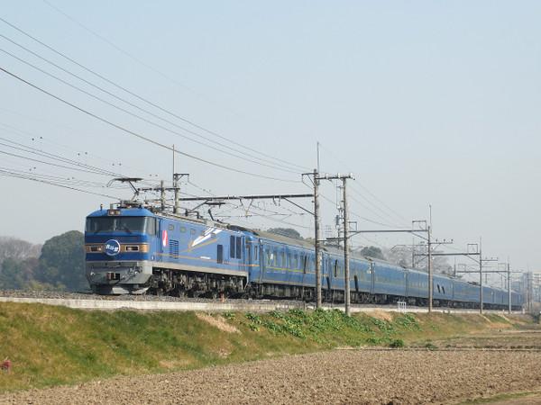 Dscf7694