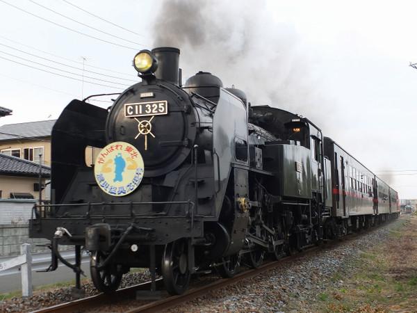 Dscf7928