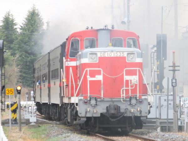 Dscf7931
