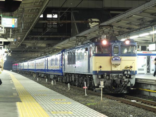 Dscf8064
