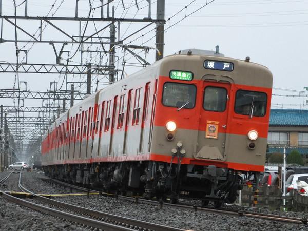 Dscf8204