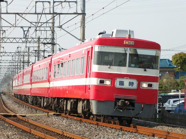Dscf8401