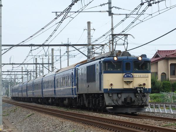 Dscf9495