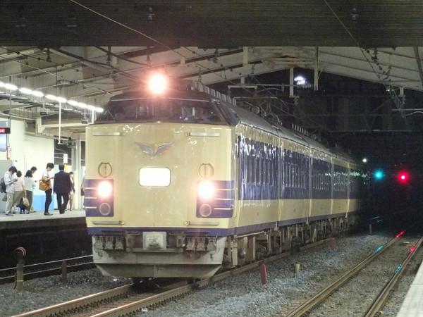 Dscf9619