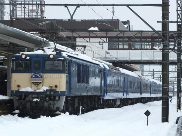Dscf2109