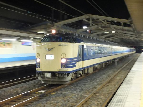 Dscf3035