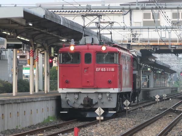 Dscf4894