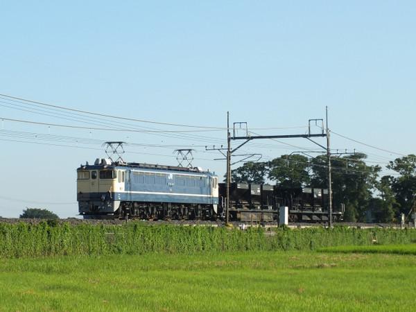 Dscf5470
