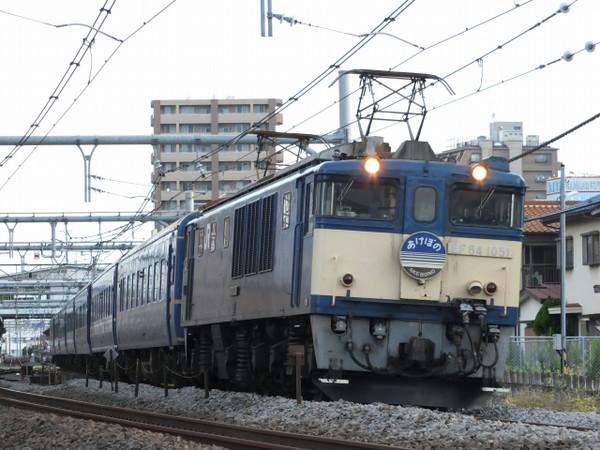 Dscf5538