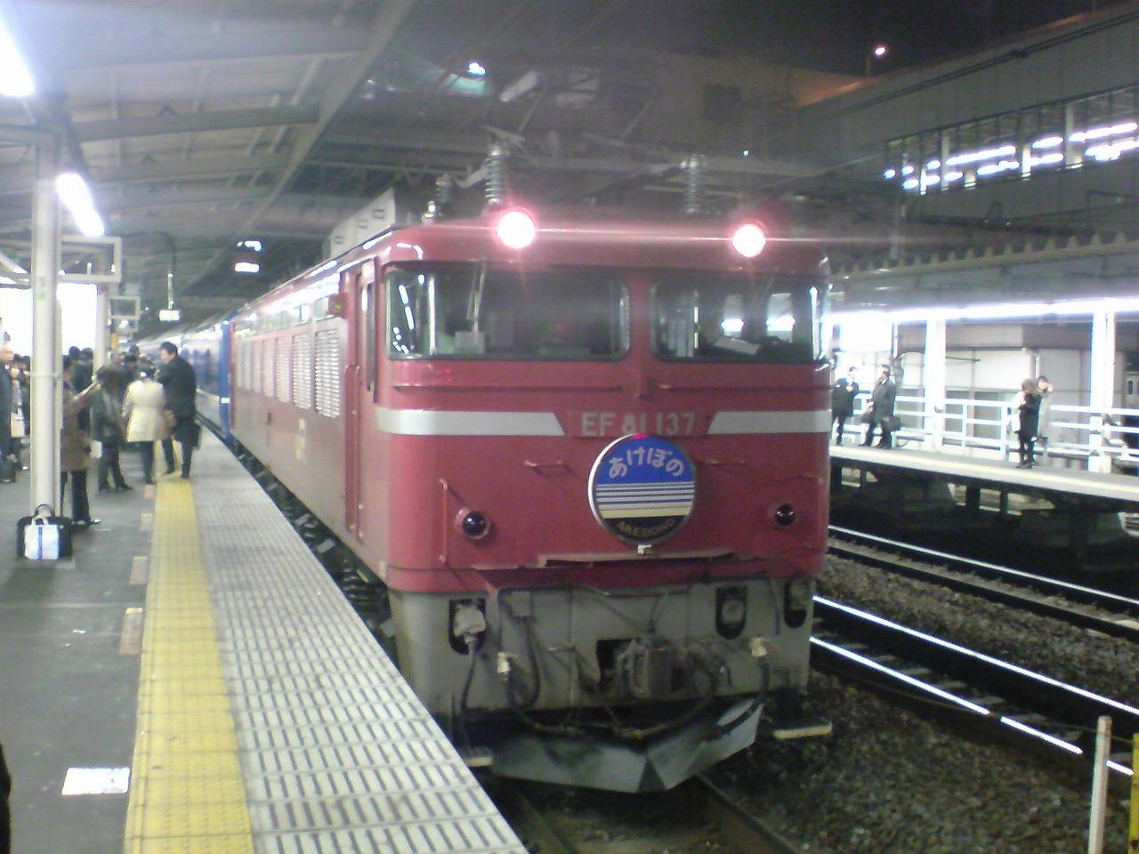 Dsc00065