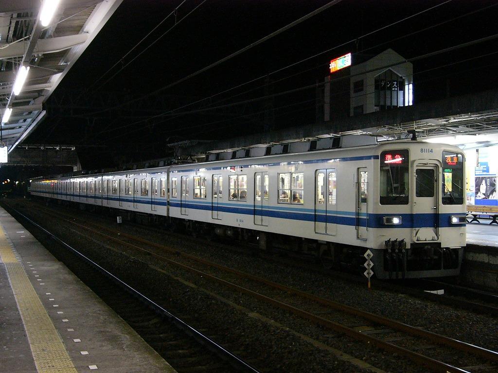 P1050717