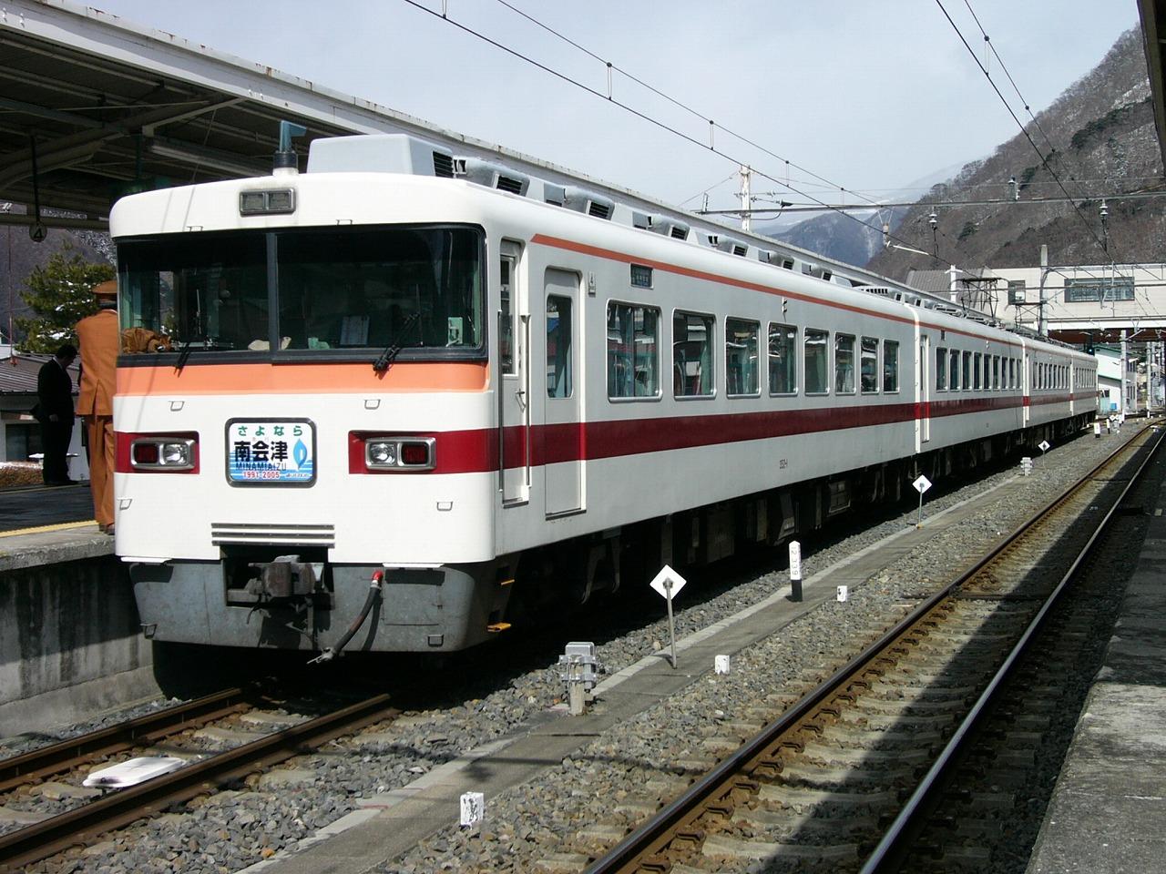 P1000034