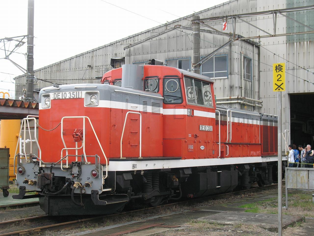 Img_0547